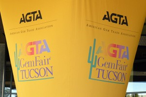 Entrance to the AGTA GemFair Tucson